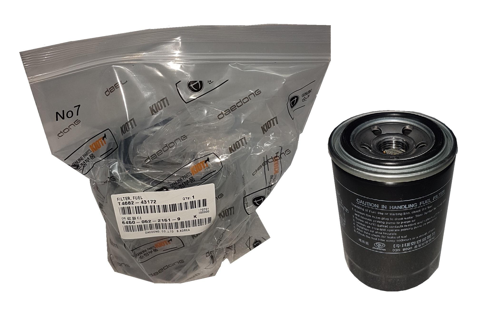 Fuel Filter - All Cine on
